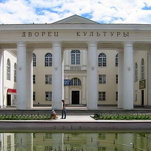 Дворцы и дома культуры Троицко-Печерска