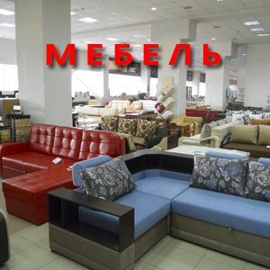 Магазины мебели Троицко-Печерска