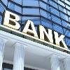 Банки в Троицко-Печерске