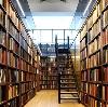 Библиотеки в Троицко-Печерске