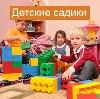 Детские сады в Троицко-Печерске