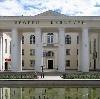 Дворцы и дома культуры в Троицко-Печерске