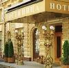 Гостиницы в Троицко-Печерске