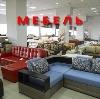 Магазины мебели в Троицко-Печерске
