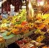 Рынки в Троицко-Печерске